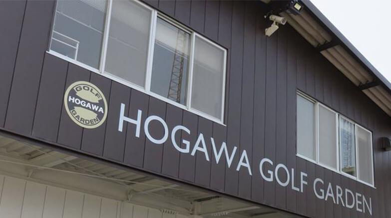 芳川ゴルフガーデン